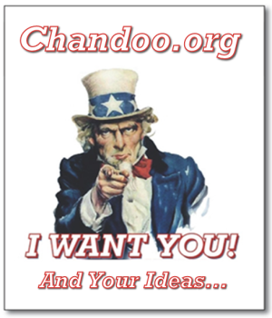 We Want Your Ideas